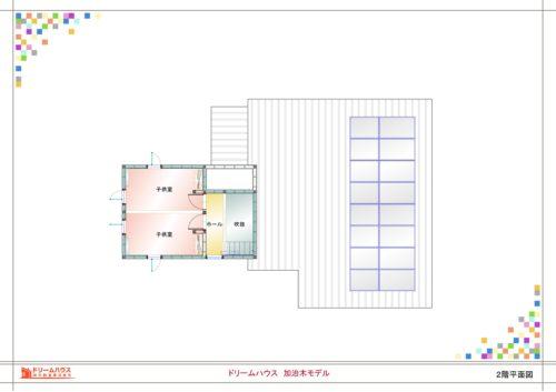 加治木モデル2階平面図